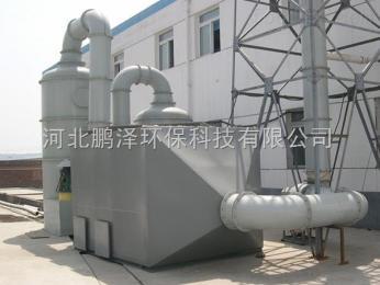 pz-289鵬澤印刷行業廢氣處理設備