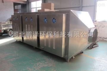 pz-289VOC除异味除臭光氧催化净化器厂家直销