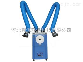pz-289鹏泽双臂式焊接烟尘净化器