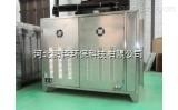 pz-289VOC净化器废气处理系统