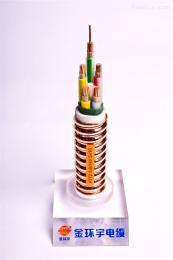 RTTZ金环宇  RTTZ铜芯聚氯乙烯护套耐火电力电缆