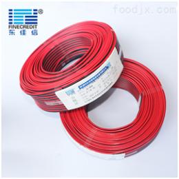 黑紅扁形護套軟電線
