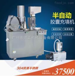 DGJX-C半自動膠囊填充機