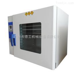 DG-350ADG-350A特价食品药品低温烘培机 数显电热鼓风恒温干燥箱