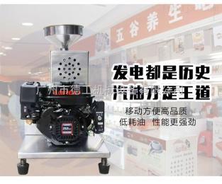 QMF-6.5P本田6.5P移動式五谷磨坊設備 流動式汽油麿粉機