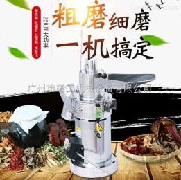 DG-08A中 药材磨粉机/小型高速 粉碎机/ 食品机械 超细打粉机五谷杂粮