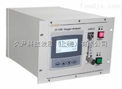 JY-1100在线式微量氧分析仪 氧含量在线分析仪