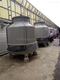 5-20匹冷水机买苏州冷水机就选奥仑德制冷机厂家