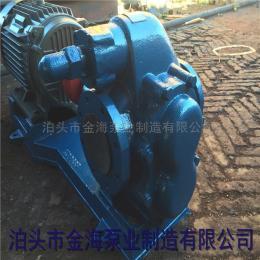 KCB200小流量KCB系列齒輪泵