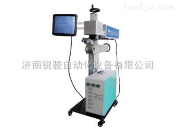 光纖激光打標機激光打標機