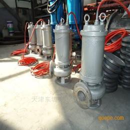 不銹鋼污水泵