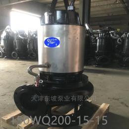 机械工程污水潜水泵