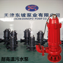200WQ300-55-90電動潛水排污泵