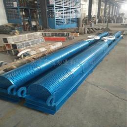 深井潜水泵生产厂家