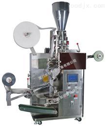 SL-18L1袋泡茶包装机