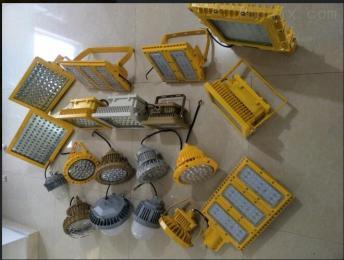食品厂HRD92防爆LED泛光灯 100WLED防爆灯具