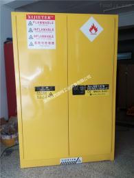 45加仑东莞防爆柜-危险品存储柜