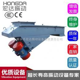 GZG-30电机振动给料机 GZG给料机详细参数