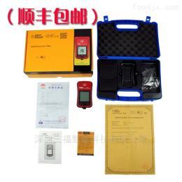可燃气体检测仪AS8902(天然气/甲烷/煤气)