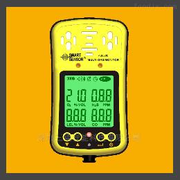 可燃气体检测仪AS8900香港希玛