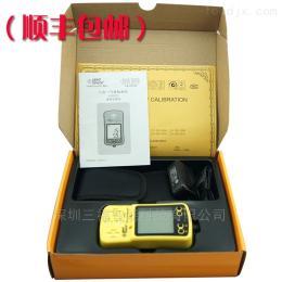 二合一气体检测仪AS8903香港希玛
