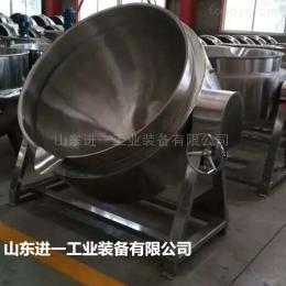 JY300L花生蒸煮锅 可倾式电加热夹层锅