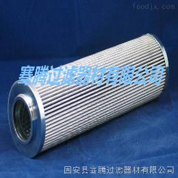 PI8505DRG100液壓濾芯 MAHLE馬勒液壓油濾芯PI8505DRG100優質貨源