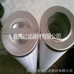 DFN10-1401PALL DFN10-1401氣體濾芯 長期定做 進口濾材