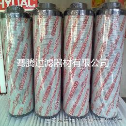 0160DN010BN4HC0160DN010BN4HC管路过滤器贺德克滤芯液压油滤芯