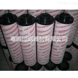 0060D020BN/HC專業品質 HYDAC賀德克 D系列液壓油濾芯0030D005BN/HC