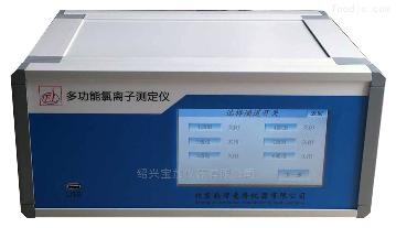 RCM-DTLRCM-DTL 多功能氯离子测定仪