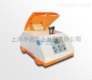 JX-2012小型珠磨仪/微球珠磨仪上海净信科技JX-2012