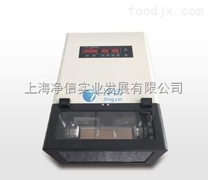 TL-2010S中通量组织研磨仪上海净信科技TL-2010S
