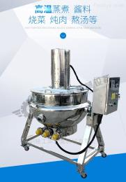 200L不锈钢夹层锅/制药厂专用高温杀菌蒸煮锅
