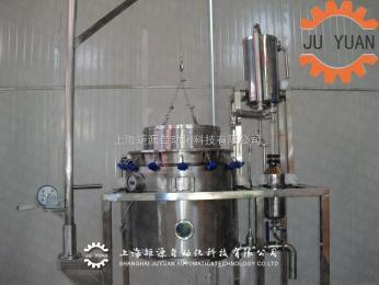 JYL-矩源见月草精油提取浓缩设备 萃取设备得油率高简单易操作实验室研究院推荐产品