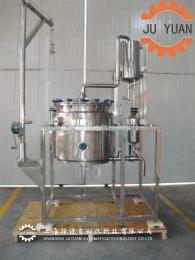 JYL-矩源槐花精油提取浓缩设备 萃取设备得油率高简单易操作实验室研究院推荐产品
