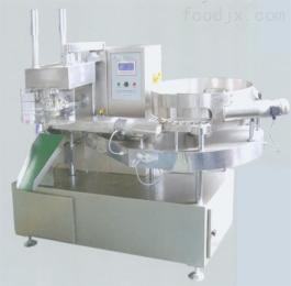 JL350球形棒糖包装机