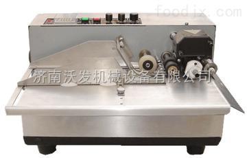 MY-380F全自动喷码机滨州合格证打码机生产厂家/饲料合格证打码机
