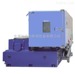 东莞瑞力温度湿度振动三综合试验箱工作原理