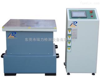 RL-LX-500A电磁式振动试验机