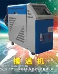 RO-060S日欧运油式模温机 油温机 模具温度控制机