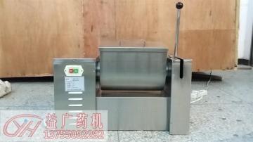 臥式槽形混合機——湖南廠家現貨