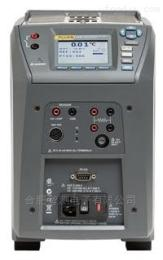 福禄克9143A高温干井炉、干式计量炉