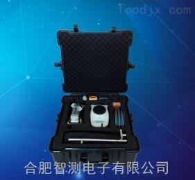 SQTK纯蒸汽质量检测仪、蒸汽品质测试仪