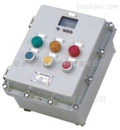 BJX51BJX51-300*400*175防爆接线箱