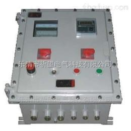 BJX51BJX51-400*300*140防爆接线箱