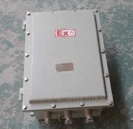 BJX51BJX51-300*300*150防爆接线箱