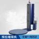 预拉伸缠绕膜机 SW-1650