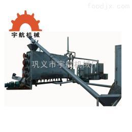YHTJ450-Ⅰ宇航棕榈壳炭化机由公司研制团队精心研制MH