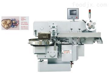 YW-GB800全自动多功能裹包式包装机